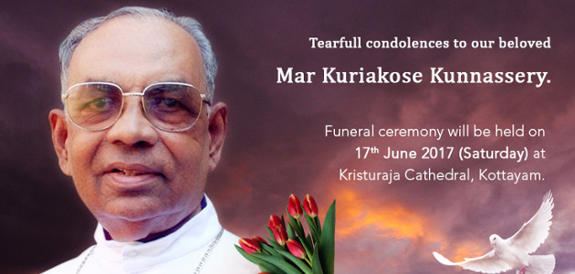 Mar Kuriakose Kunnacherry Expired - St  Kuriakose Knanaya